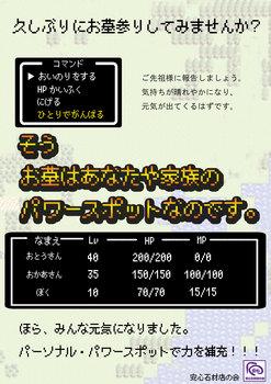 ゲーム風.jpg